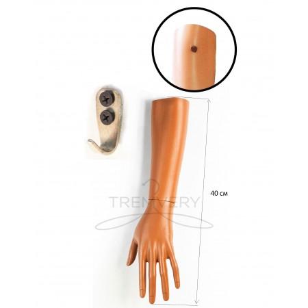 Манекен руки правой женской  с крючком на стену
