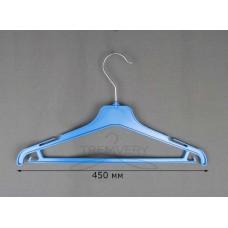 Костюмная вешалка для одежды цветная ВКР-45 УПМ