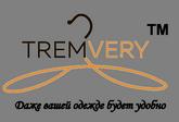 Производитель Вешалок и Плечиков для одежды TREMVERY. Продажа вешалок мелким оптом в Украине